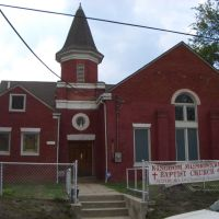 Free Hope Baptist, Брентвуд