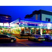Double T Diner, Rt. 40 West at Rolling Rd. Catonsville, MD, Катонсвилл