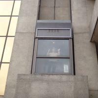 Westport Plaza Scenic elevator outside, Лочирн