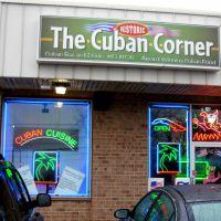 The Cuban Corner Restaurant, 825 Hungerford Drive Rockville, MD 20850, Роквилл