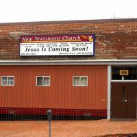 New Testament Church. 400 Butternut Street Northwest, Washington D.C, Такома-Парк
