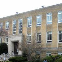 Strayer University, 6830 Laurel Street Northwest, Washington D.C., DC 20012, Такома-Парк