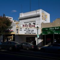 Recher Theatre, Towson, MD, Таусон