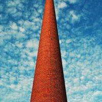 Tower, Таусон
