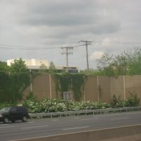 Partial view of Ruxton Towers from Interstate 695, Таусон