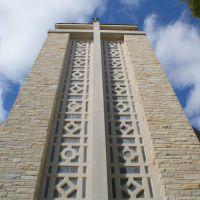 Grand Island, NE: Trinity Lutheran (LCMS), Гранд-Айленд