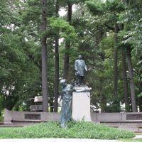 Monument Square, Небраска-Сити