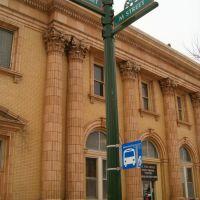 South Omaha, Папиллион