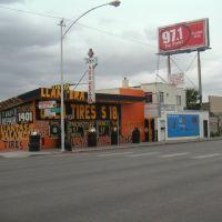 garage, Лас-Вегас