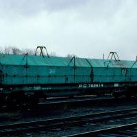 Conrail, Ex Penn Central Railroad, Cushion Coil Car No. 752614 at Concord, NH, Конкорд