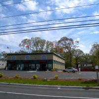 Teresas Osaka Japanese Restaurant, Гилфорд-Парк