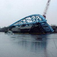 Fallen Bridge, Деланко