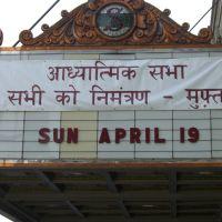 Stanley Theater Hindi Assembley. 2009 Jersey City, NJ, Джерси-Сити