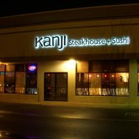 Kanji (Rogers Great Sushi), Итонтаун