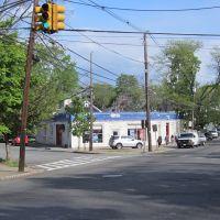 AAMCO Transmissions & Auto Service, Морристаун
