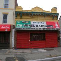 Alberts Wine & Liquors, Патерсон