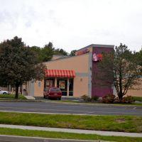 Dunkin Donuts, Силвертон