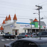 SEASIDE HEIGHTS NJ, Сисайд-Хейгтс