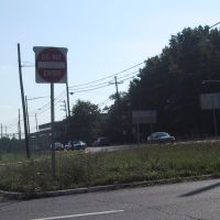 Corner of Route 27 and Vineland Road, Эдисон