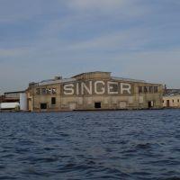 Singer, Арлингтон
