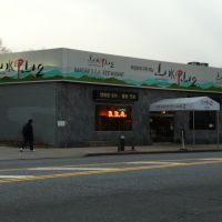Korean Restaurant in Flushing, Queens. New York. U.S.A., Броквэй