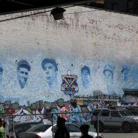 Bronx, Бронкс
