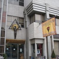 National Black Theater bldg., Бронкс