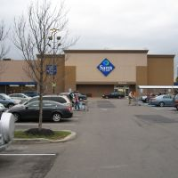 Sams Club in Vestal, Вестал