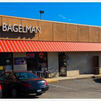Bagelman of Great Neck!!! The best bagel I ever taste., Грэйт-Нек-Эстейтс