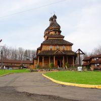 Ukrainian Church, Джонсон-Сити