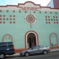 """Iglesia de Dios Pentecostal """"Casa de DIOS"""" INC, Del concilio Latino Americano, Йонкерс"""