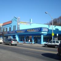 Megamat laundromat,South Broadway, Йонкерс