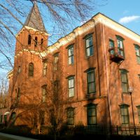 Ulster Academy, 1870-1886; R. G. Blum & Charles Romeyn, Кингстон