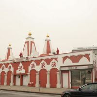 The Geeta Temple Ashram, Corona, Корона
