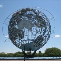 2006 Unisphere, Корона