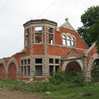 Lockport Rail Station, Локпорт