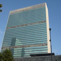 Naciones Unidas, Лонг-Айленд-Сити