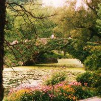 The Pond Central Park, Манхаттан