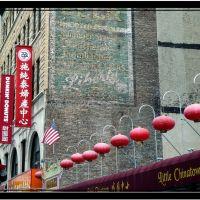 Chinatown - New York - NY - 紐約唐人街, Норт-Бэбилон