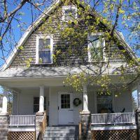 410 S. Seward Ave Auburn, NY 13021, Оберн