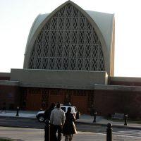 interfaith chappel rochester univ, Рочестер