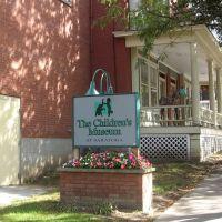 The Childrens Museum at Saratoga, Саратога-Спрингс