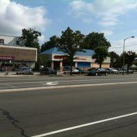 Rite Aid Pharmacy, Jericho Turnpike, NY, Саут-Флорал-Парк