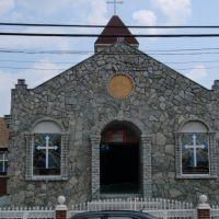 The NEW St. Basil Orthodox Church, Франклин-Сквер