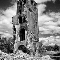 Brooklyn Waterworks Ruins, Фрипорт