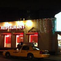 Beautiful & Gorgeous Night in New York City, New York. U.S.A., Элмхарст