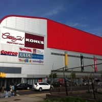 Beautiful Shoping Mall inQueens , New York. U.S.A., Элмхарст