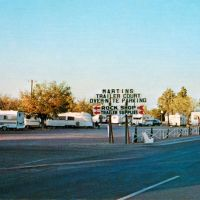 Martins Trailer Park in Deming, New Mexico, Деминг