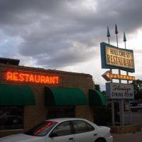 Hillcrest Restaurant, Las Vegas, Лас-Вегас