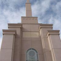 Albuquerque NM LDS Temple, Тийерас